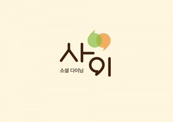 시환디14_이송희_1