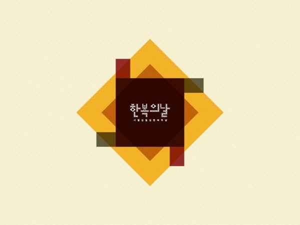 시환디18_김유애_3