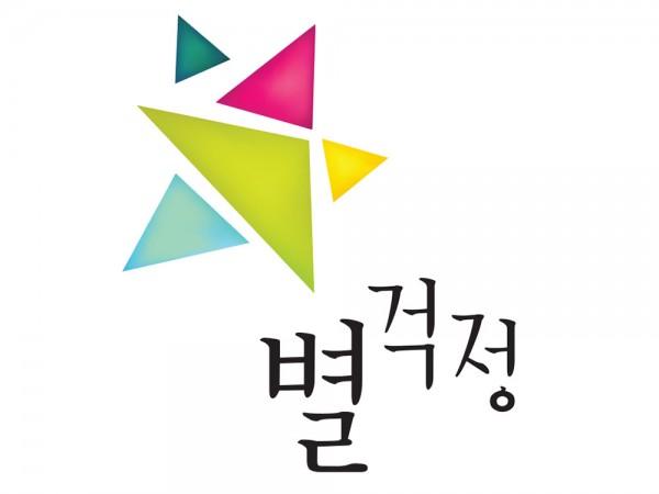 시환디24_임보령_1