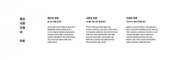 시환디25_김유라_3