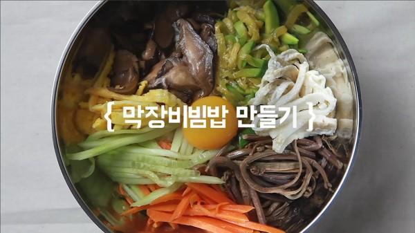 영상5_김지현_1