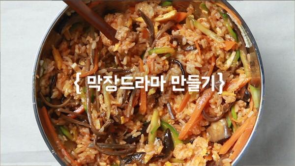 영상5_김지현_2