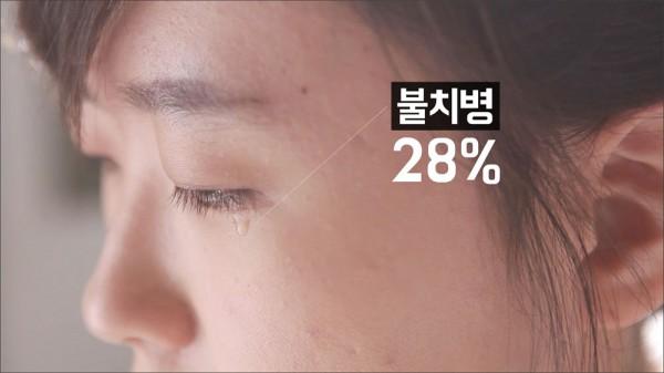 영상5_김지현_4