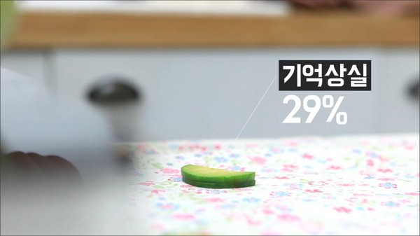 영상5_김지현_5