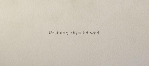 영상8_이민휘_1