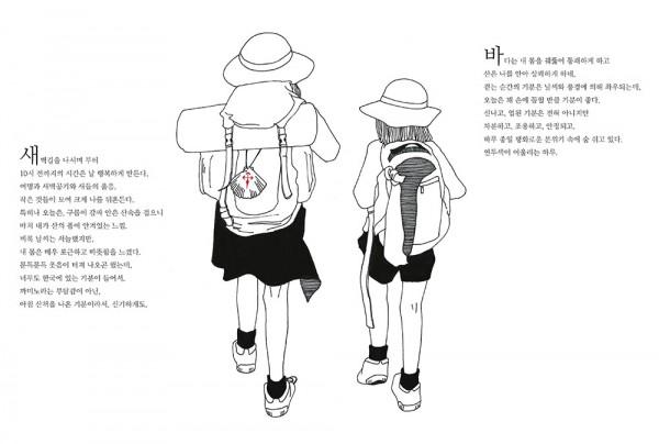 일러30_황수정_7