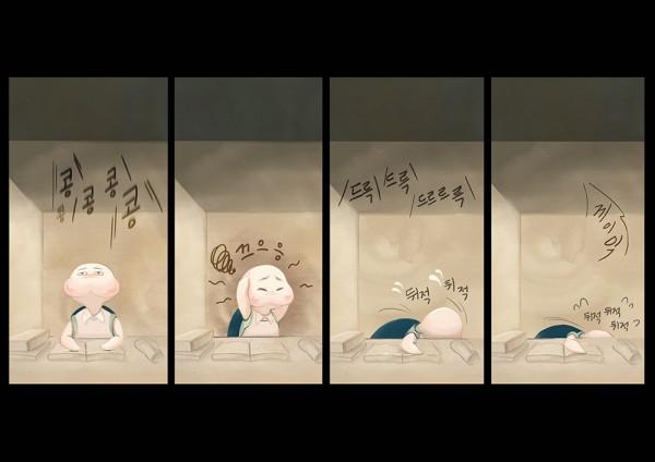 일러8_노혜지_3