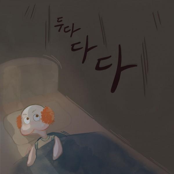 일러8_노혜지_5