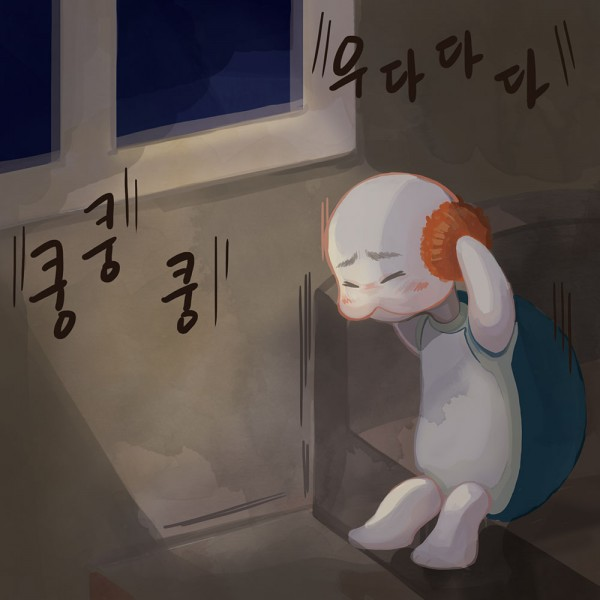 일러8_노혜지_6
