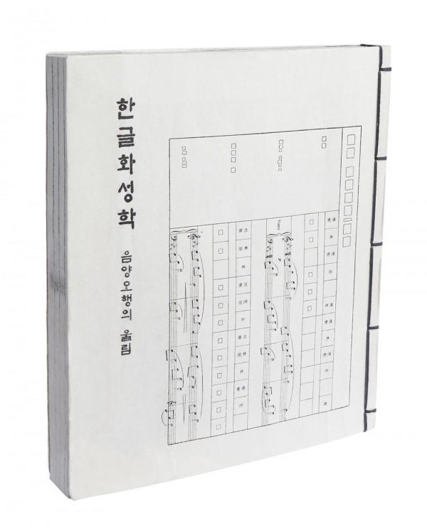 편집12_정준기_0_new