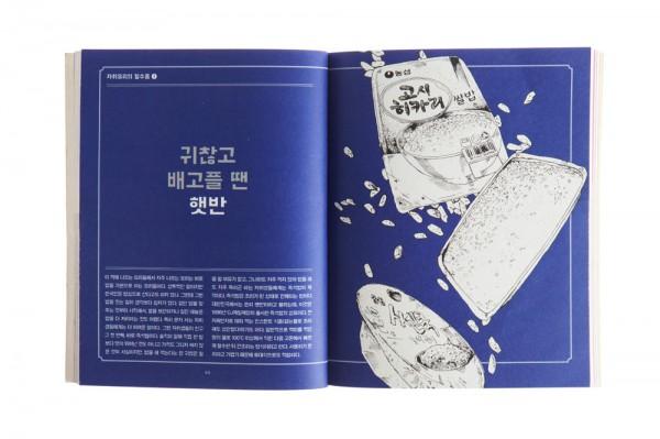 편집5_황유정_2_new