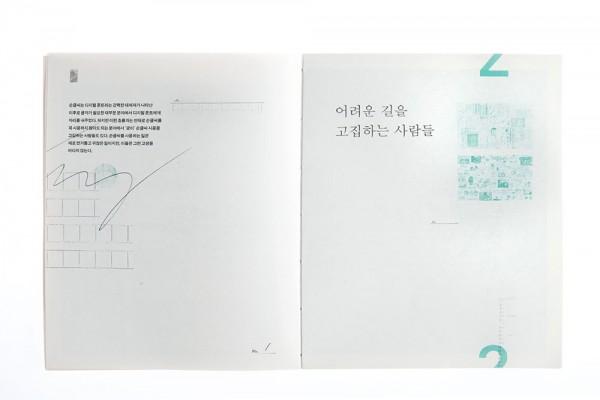 편집6_임효정_0-2_new
