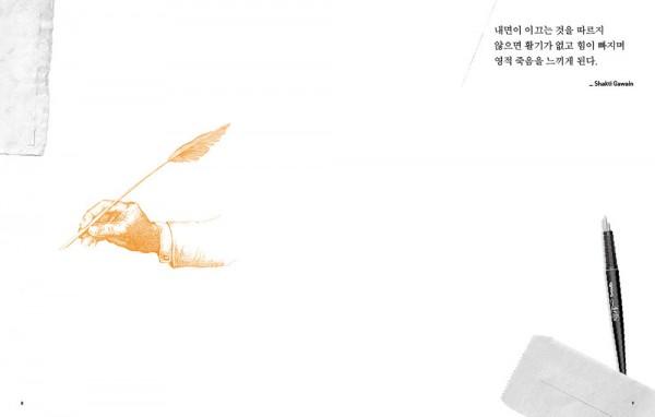 편집6_임효정_2_new
