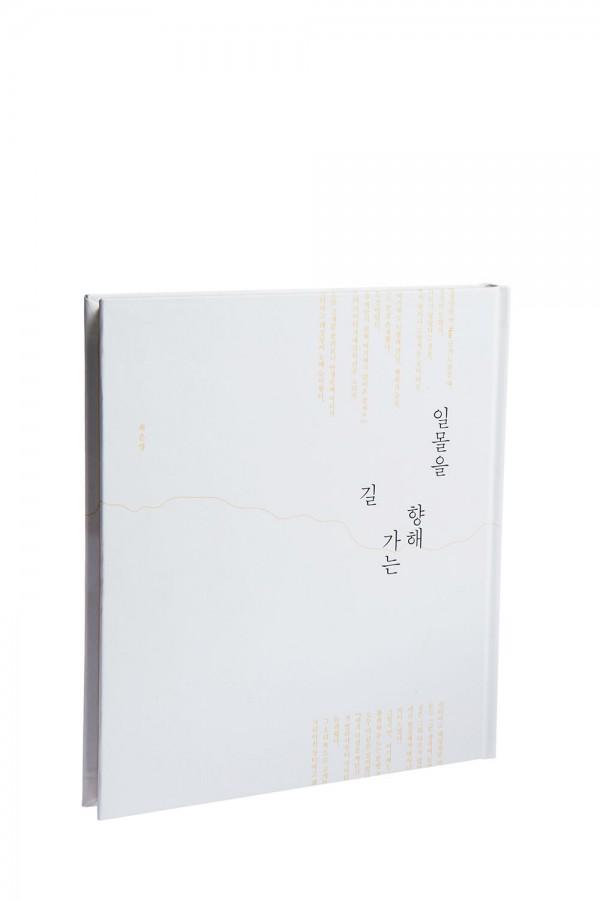 편집8_최은영_0_new