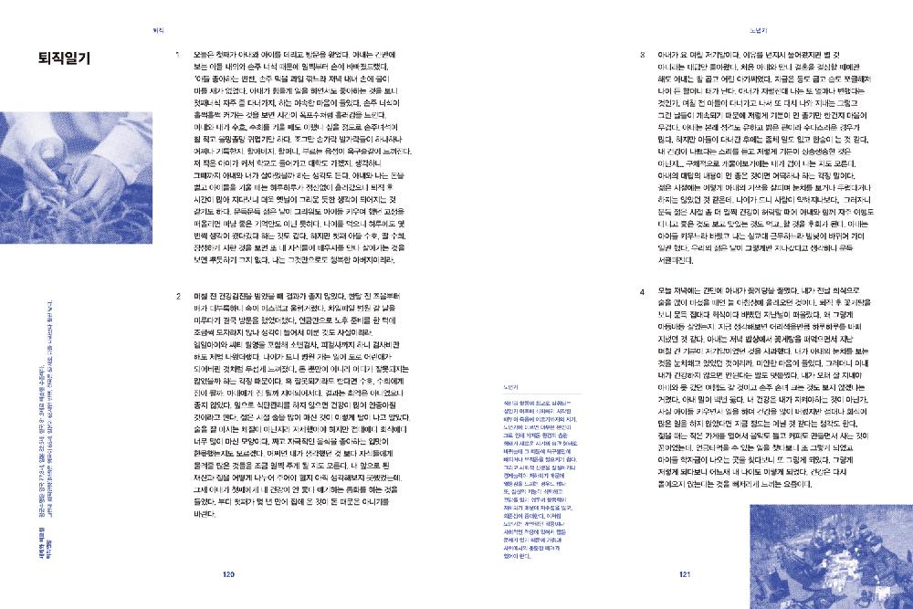 편집9_김영희_3_new