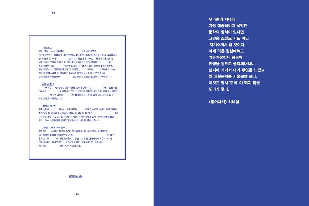 편집9_김영희_5_new