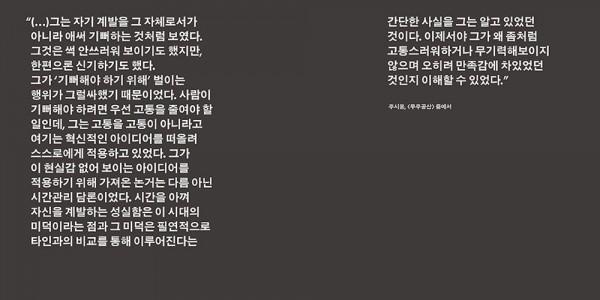 A946026_김은희_편집_5