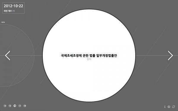Artwork_website_영상_유병석6