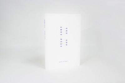 part3_김현지01