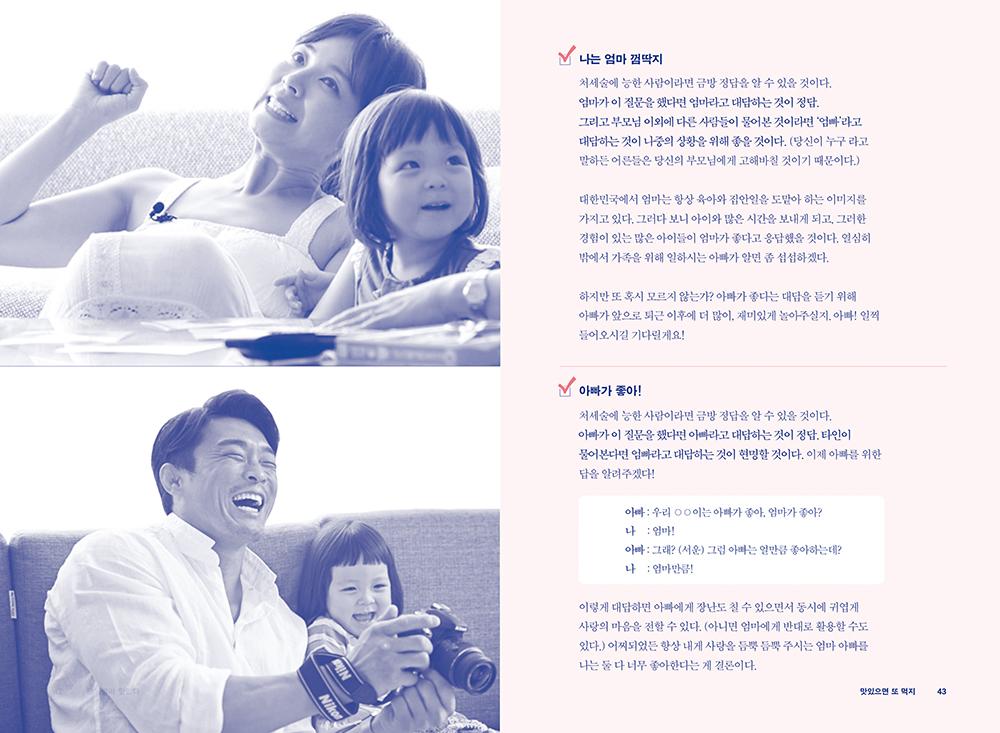 part3_김현지05